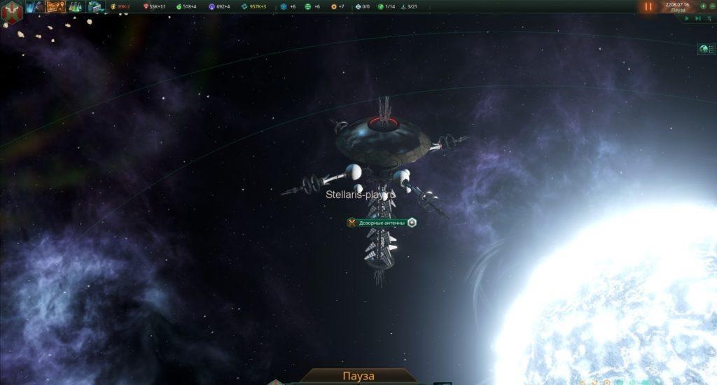 Дозорный комплекс в игре stellaris как его строить