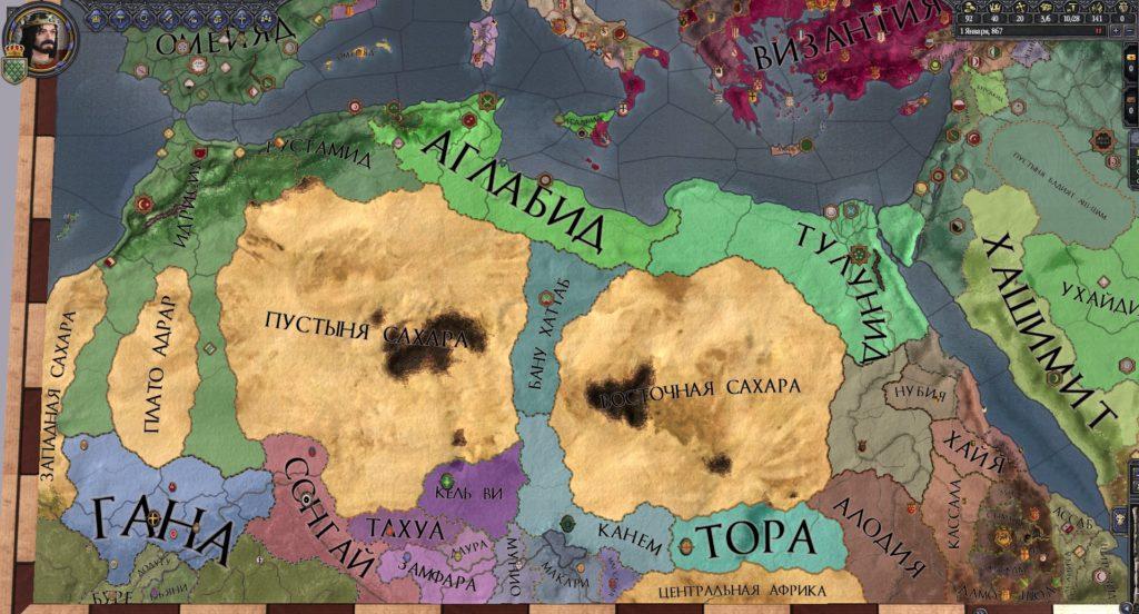 Новые провинции в Holy Fury