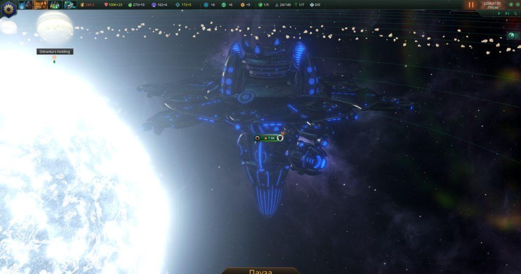 Верфь в игре Stellaris