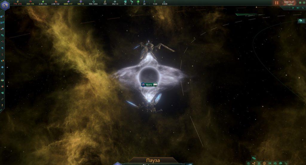 Врата для перемещения между системами