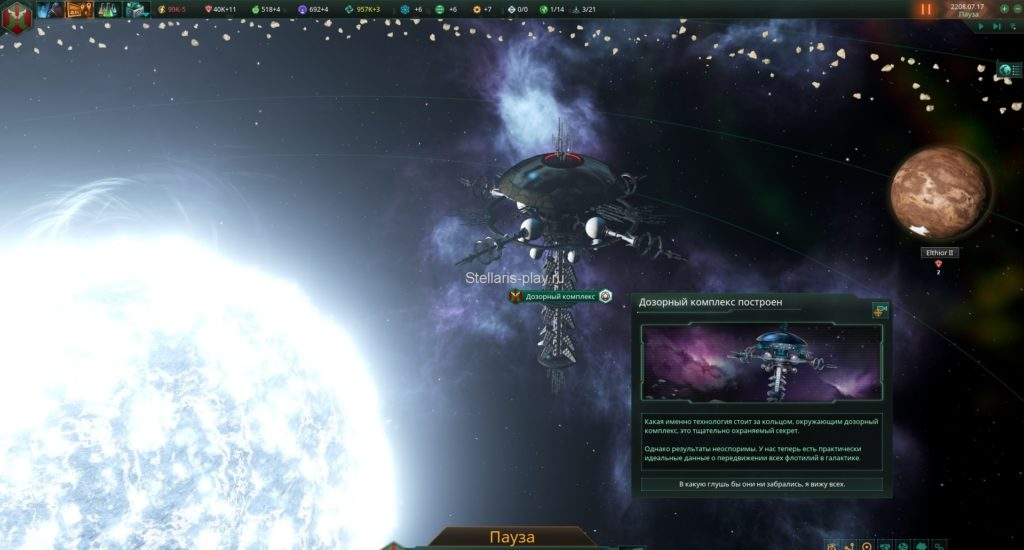 Обзор мегасооружений в stellaris фото