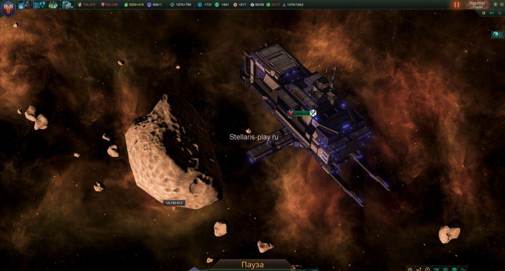 добывающая станция в stellaris