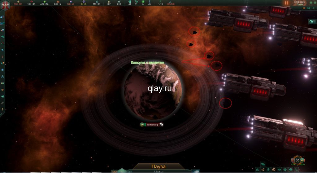 как высадиться на планету в stellaris