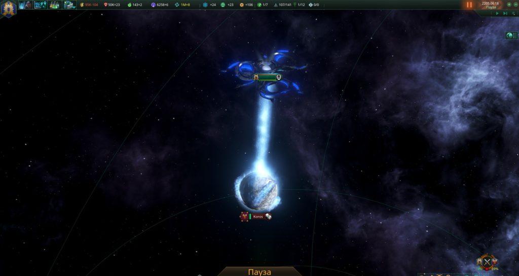 Распылитель наноботов в игре stellaris