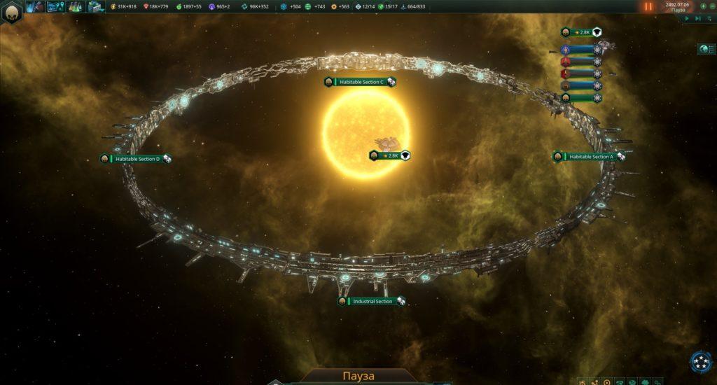 мир кольцо stellaris фото смотреть