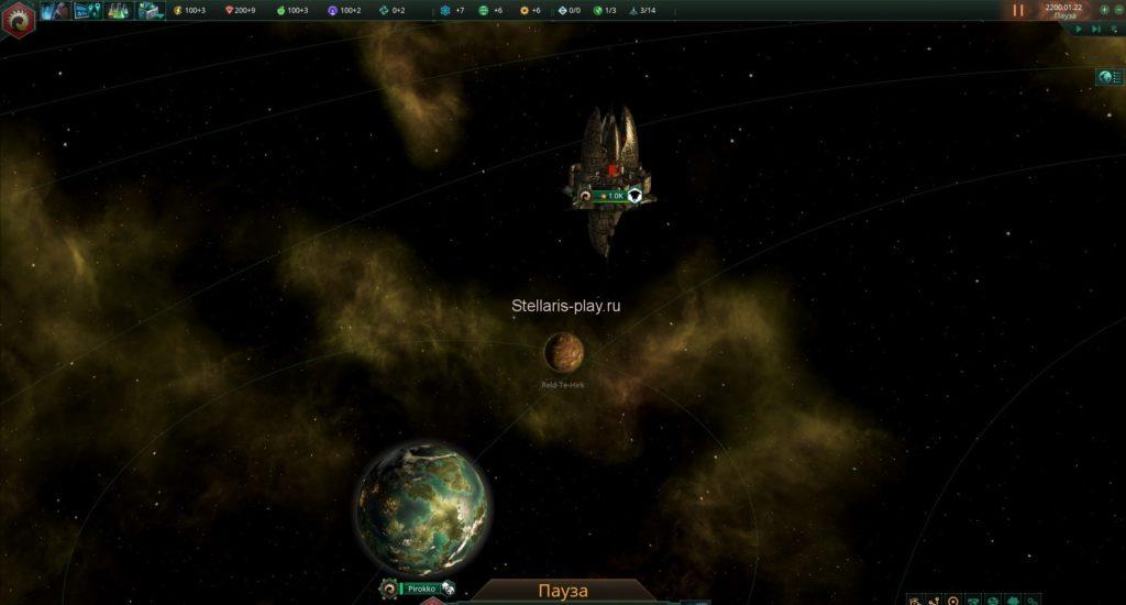 Космопорт в игре stellaris