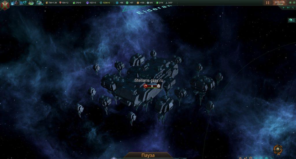 Загадочная крепость в Stellaris