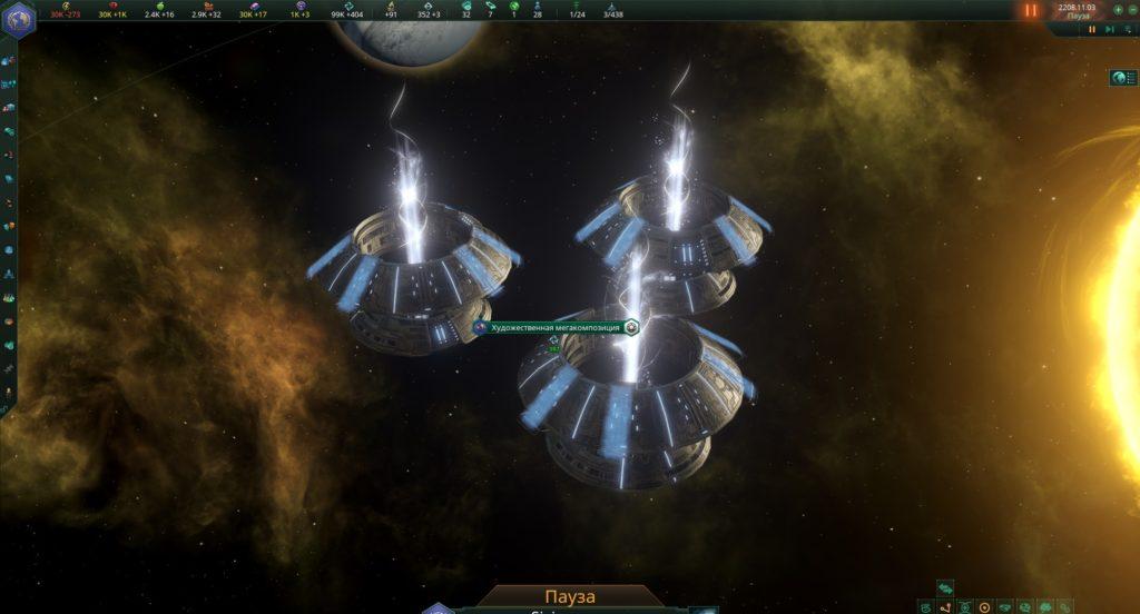 Художественная мегакомпозиция в игре Stellaris смотреть