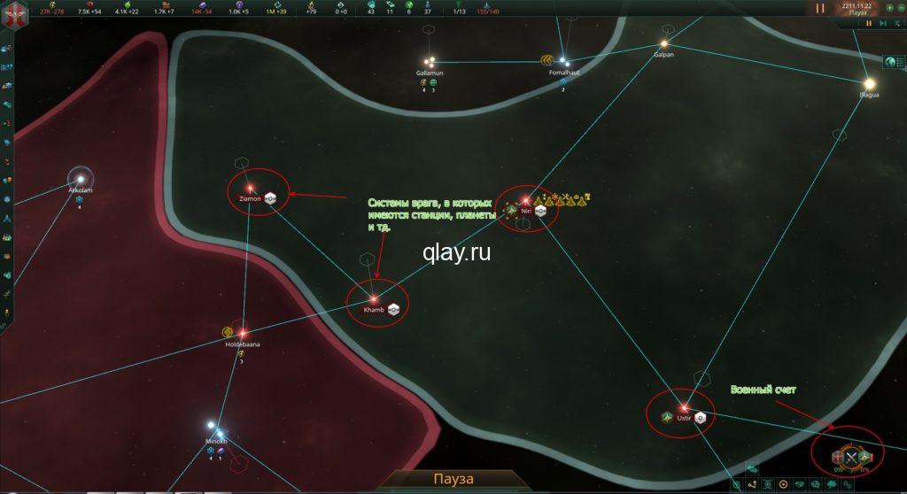 война в игре stellaris смотреть
