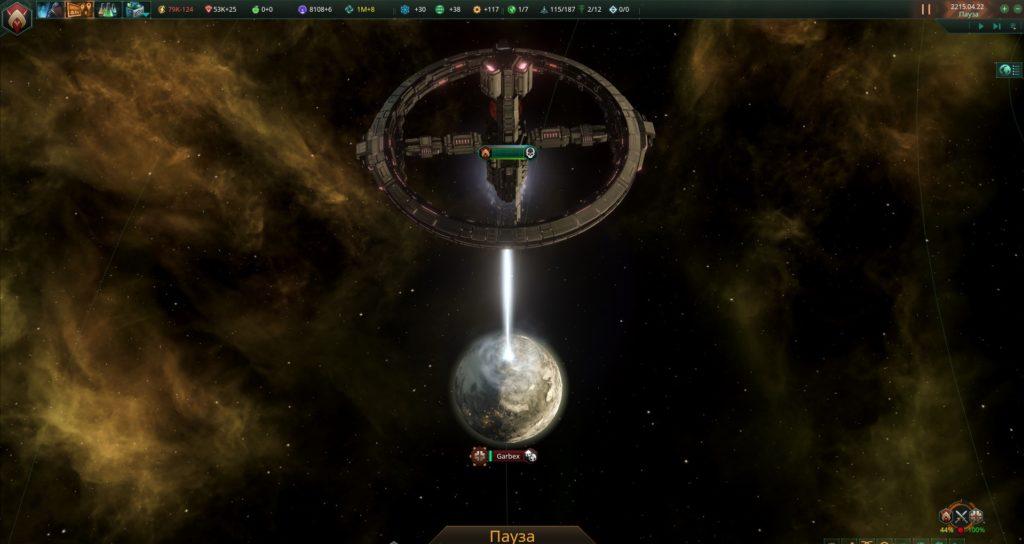 Нейтронный чистильщик Stellaris
