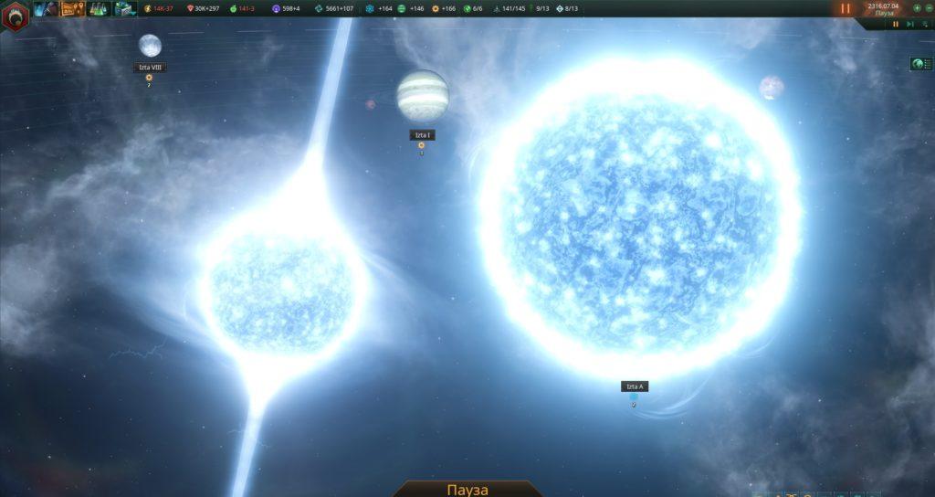 Пульсар и звезда