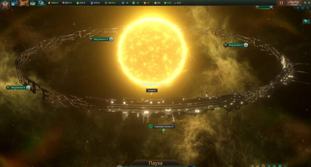 Мир-кольцо в игре stellaris как построит смотреть