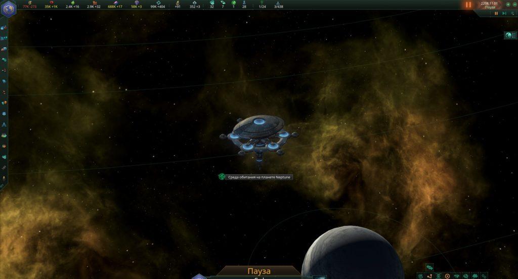Среда обитания мегасооружение stellaris фото