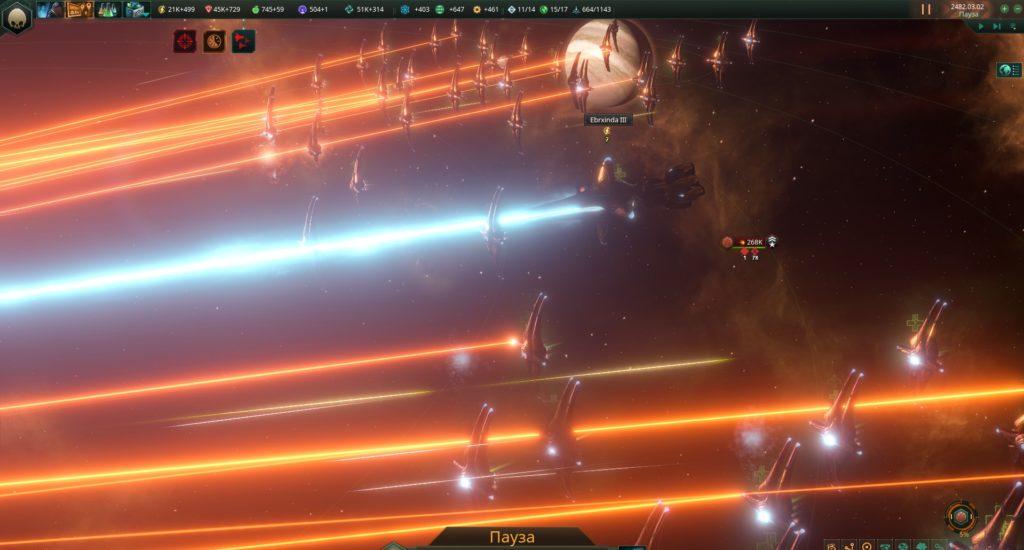 титан угасшей империи фото stellaris