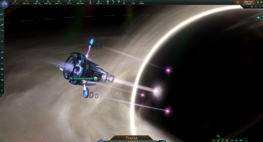 Уплотнитель материи Stellaris мегасооружение смотреть