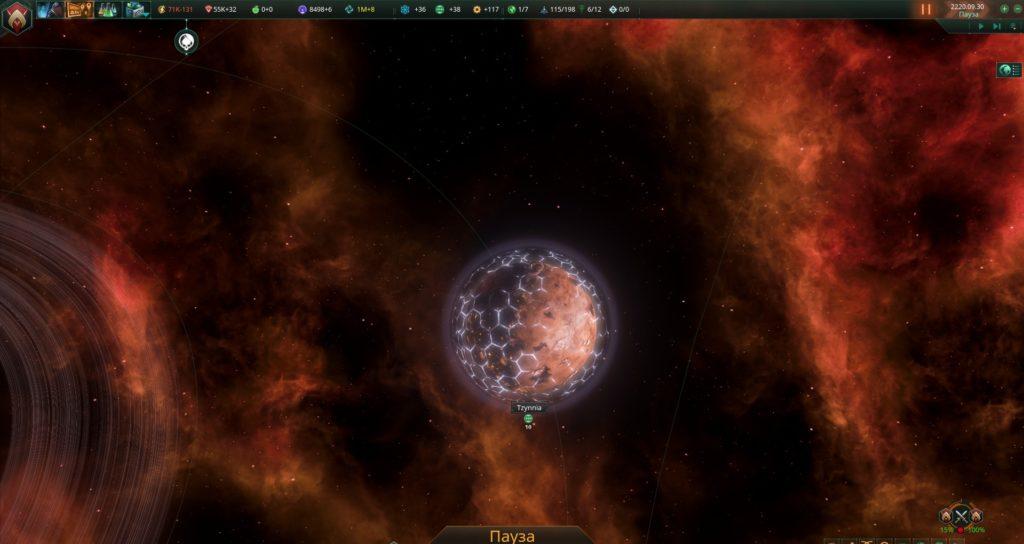 Глобальный усмиритель в игре stellaris смотреть