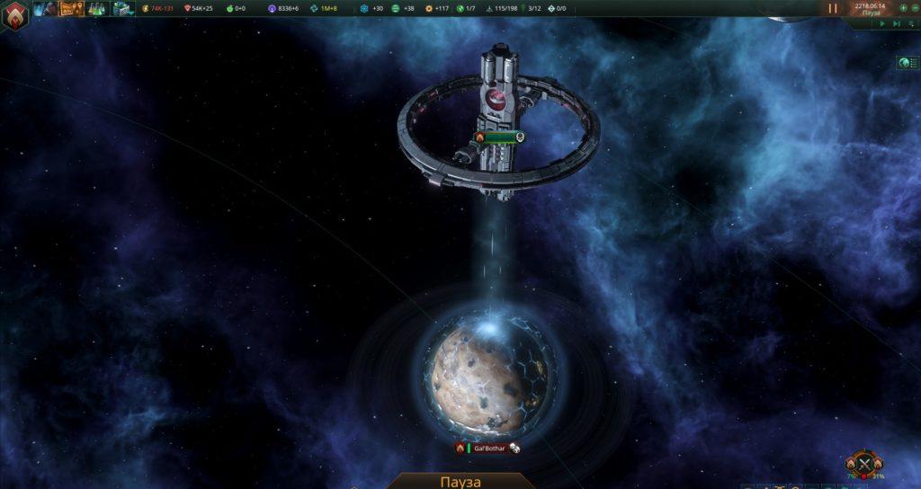 Глобальный усмиритель в игре stellaris
