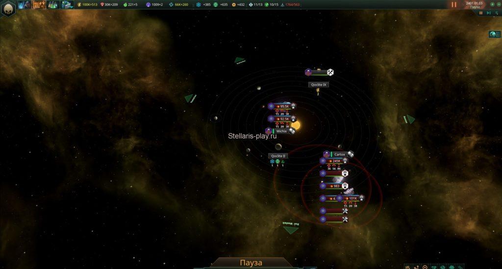 Флот пришельцев анбидденов фото stellaris