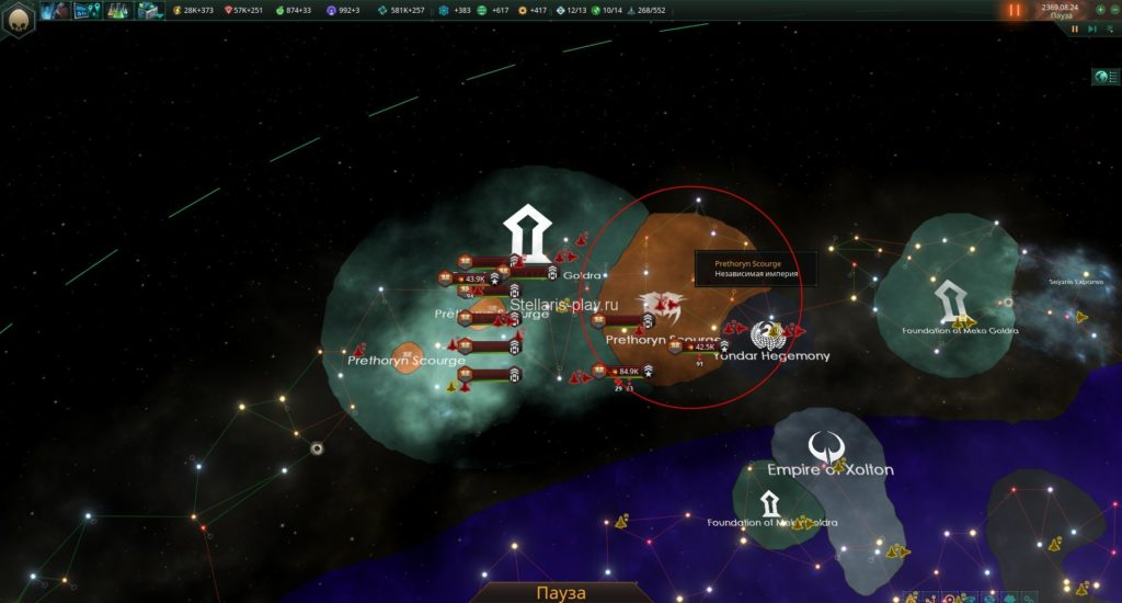 Развитие роя stellaris как победить