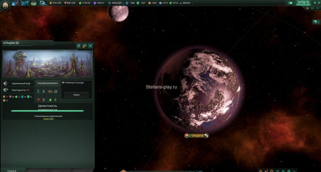 Рой захватывает планеты в stellaris фото