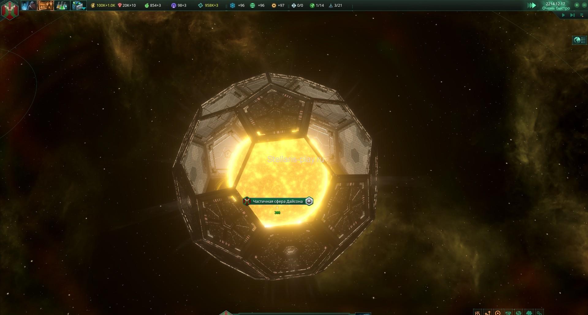 Stellaris dyson sphere автомобильный пылесос dyson dc34 отзывы