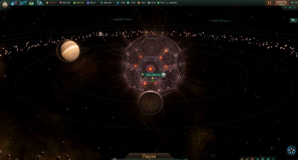 Сфера Дайсона stellaris Фото смотреть
