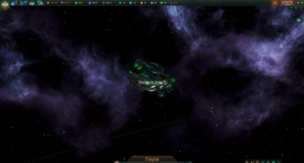 научный корабль-один из гражданских кораблей бороздящих космос в stellaris
