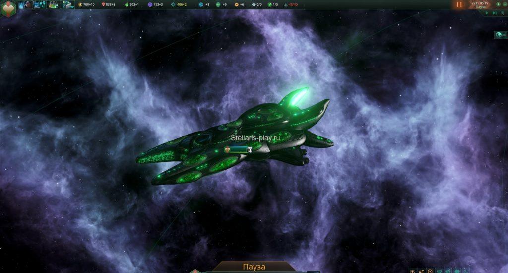 колониальный корабль stellaris