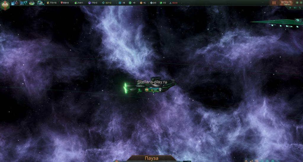 корвет-один из военных кораблей фото