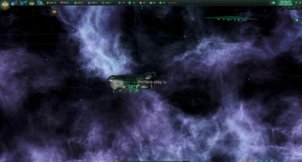 эсминец в stellaris фото