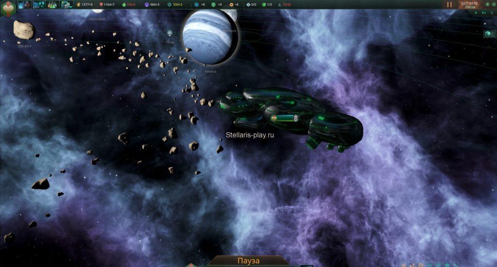 транспортник для армии stellatis фото