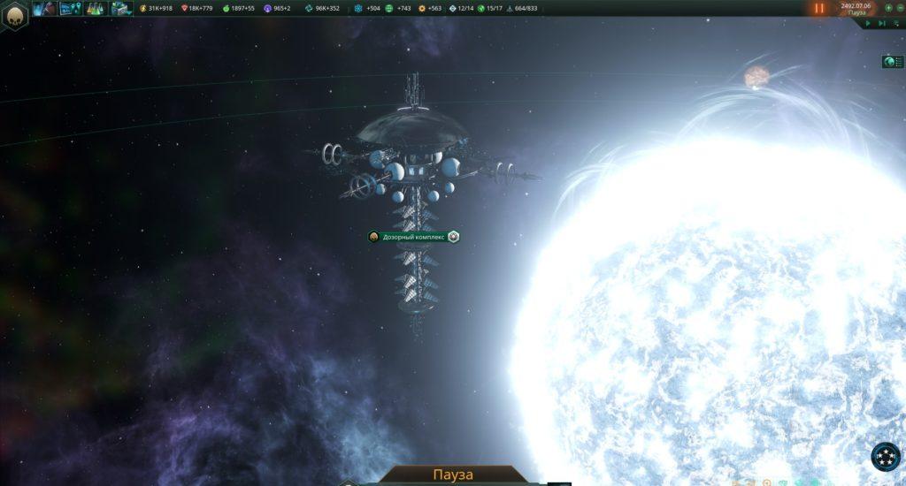 разведывательный комплекс stellaris фото