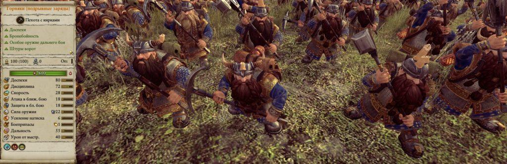 Горняки с подрывными зарядами отряды warhammer