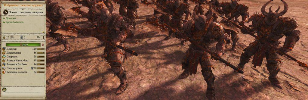 Топовые войска warhammer 2