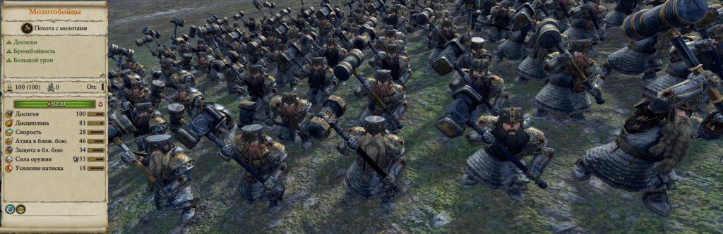 Молотобойцы гномов в warhammer 2 total war