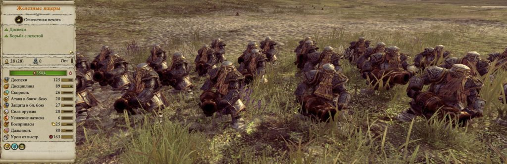 Железные ящеры воины гномов