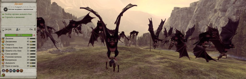 войска вампиров тотал вар