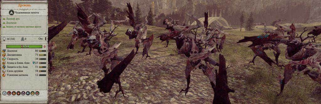 Войска высших эльфов