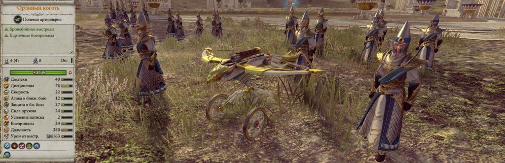 артиллерия вархаммер