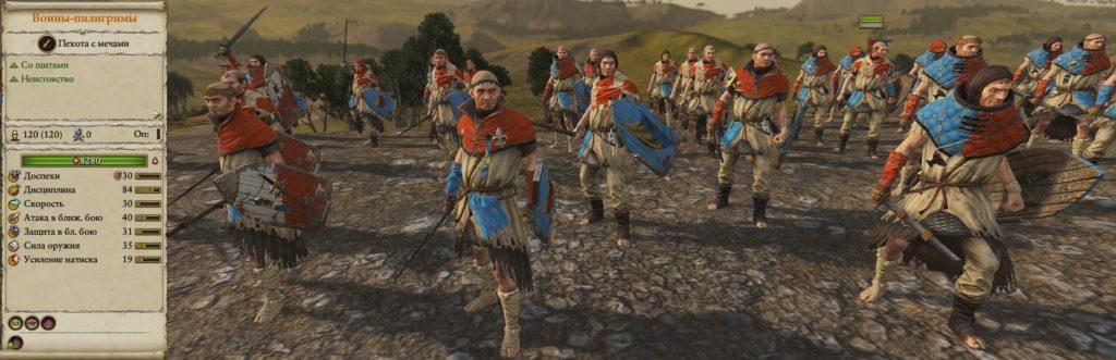 Воины-пилигримы warhammer 2
