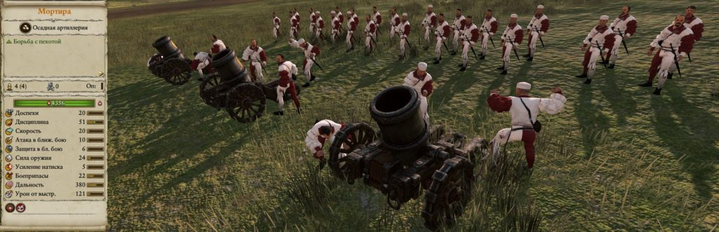Артиллерия warhammer 2