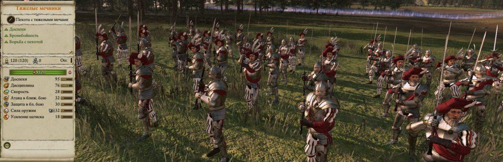 Тяжелые мечники warhammer 2 total war