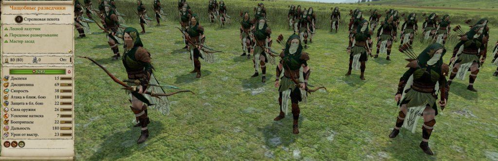 Армия лесных эльфов Warhammer 2