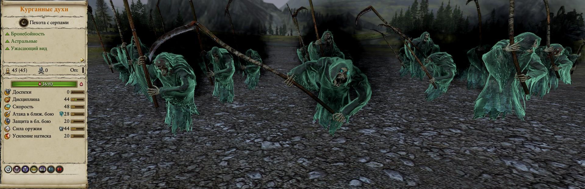 Отряды вампиров в warhammer