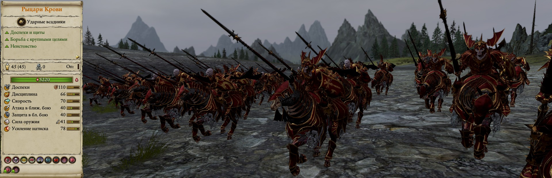 Рыцари Крови отряды warhammer total war 2