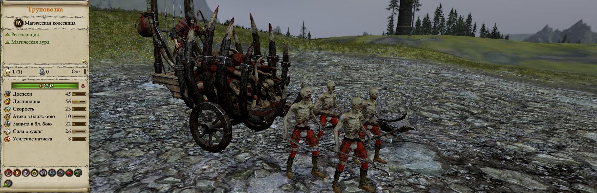 Труповозка warhammer