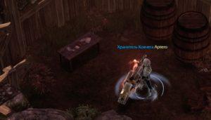 Погребок Шеймуса lost ark