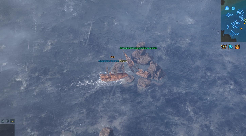 lost ark рифы