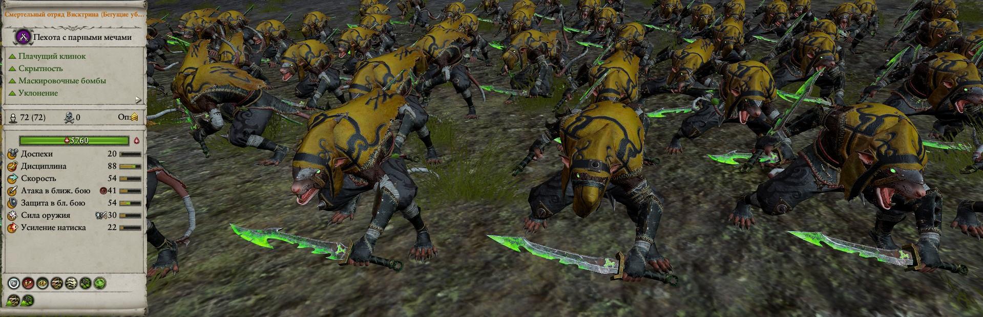 Смертельный отряд Висктрина warhammer