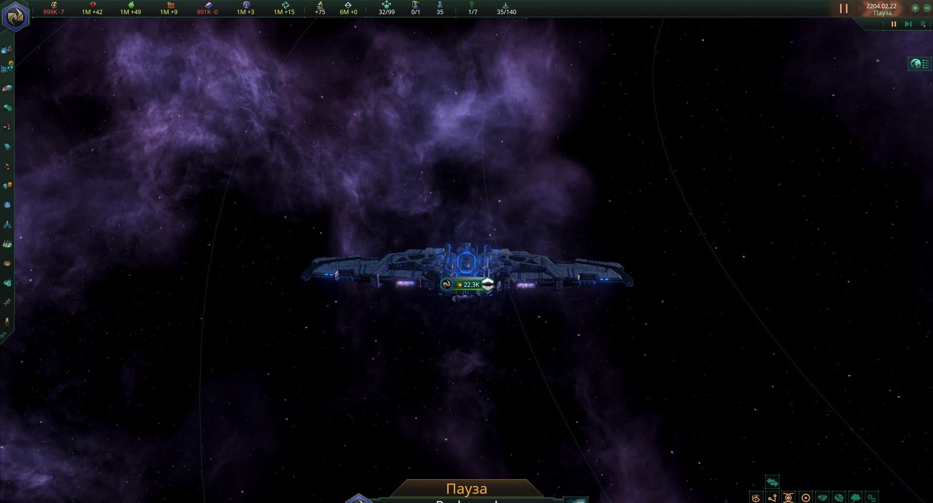 stellaris новые корабли